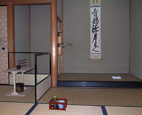 R1010960daitokujirikyuki2