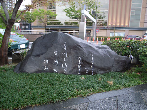 R1011194sosekikuhi1