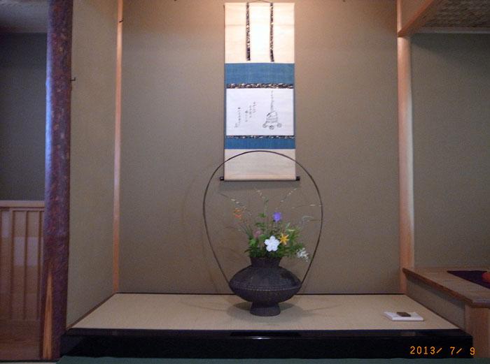 Hiramatsutokor0011304_2