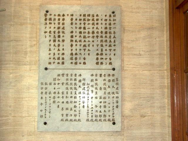 L1010102iriguchi