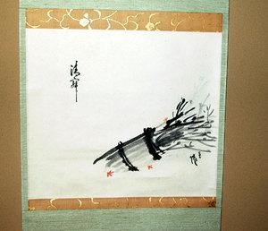 L1010202chirimomiji_1