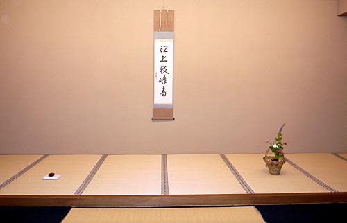 R1010520hiromatoko1